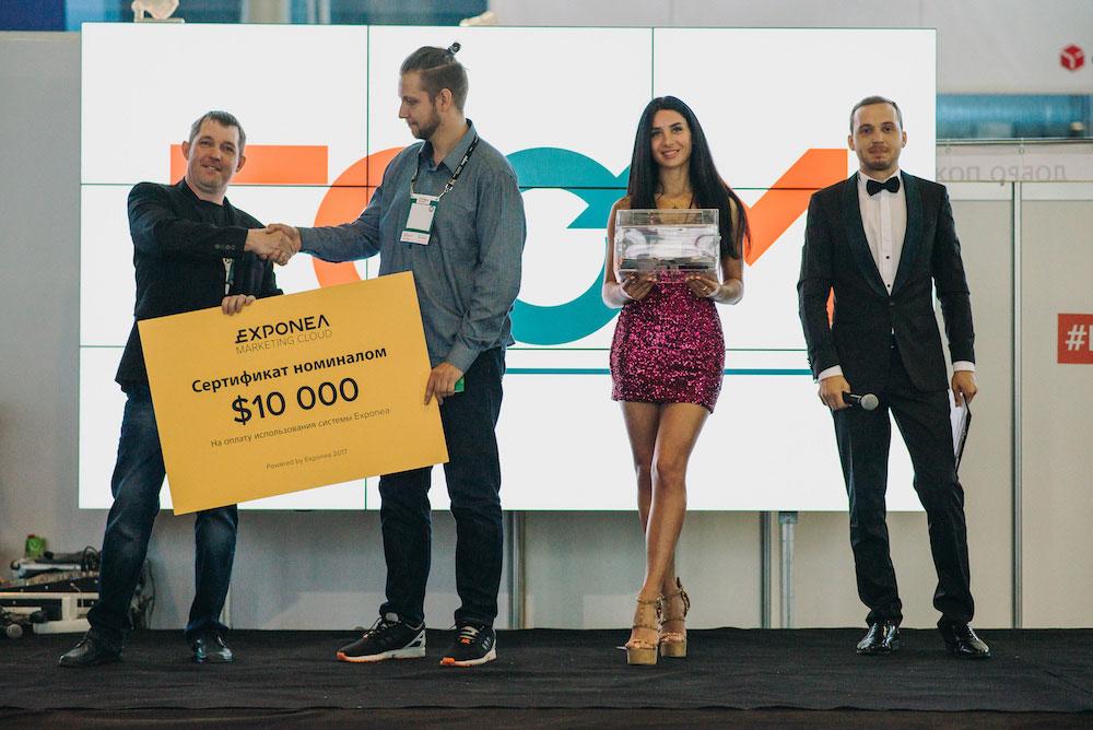 9814054953a7 ECOM Expo'18 - Крупнейшая выставка ecommerce-технологий